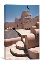 Khandaq Fort, Buraimi , Oman, Canvas Print