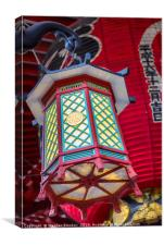 Japanese Lantern - #1 , Canvas Print
