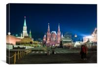 Night Moscow., Canvas Print