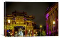 China Town, Canvas Print