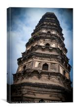 The Leaning Tower of China, Canvas Print