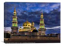 The new building of a mosque in Moscow, Canvas Print