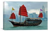 Hong Kong Harbour, Junk Boat, Canvas Print