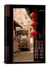 Local Chinese Cafe, Canvas Print
