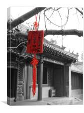 Chinese Pavilion, Beihai Park, Beijing, Canvas Print