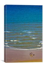 Down on the beach, Canvas Print