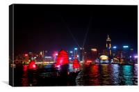 Hong Kong Harbour, Canvas Print