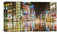 Ikebukuro Japan Tokyo, Canvas Print