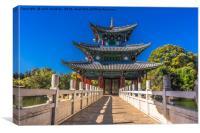 Moon Embracing Pagoda, Canvas Print