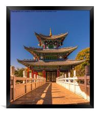 Moon Embracing Pagoda, Framed Print