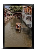 Zhujiajiao Ancient Water Town, Framed Print