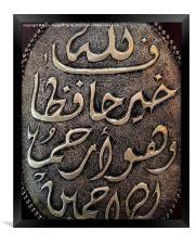 Arabic, Framed Print