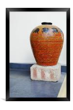 India Tribal Art Garden Vase Feature, Framed Print