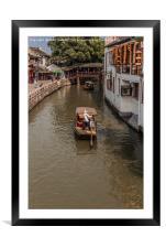 Zhujiajiao Ancient Water Town, Framed Mounted Print
